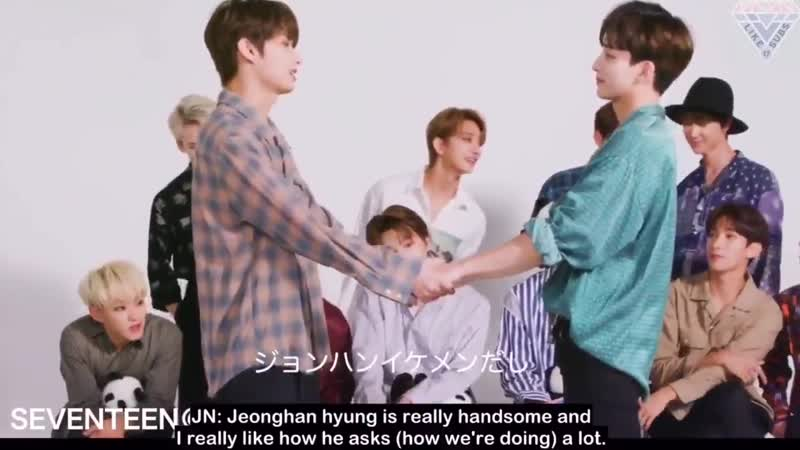 200210 ANANWEB INTERVIEW Jun complimenting Jeonghan