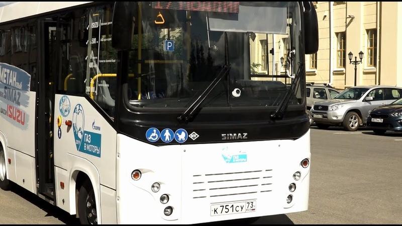 Презентация автобуса