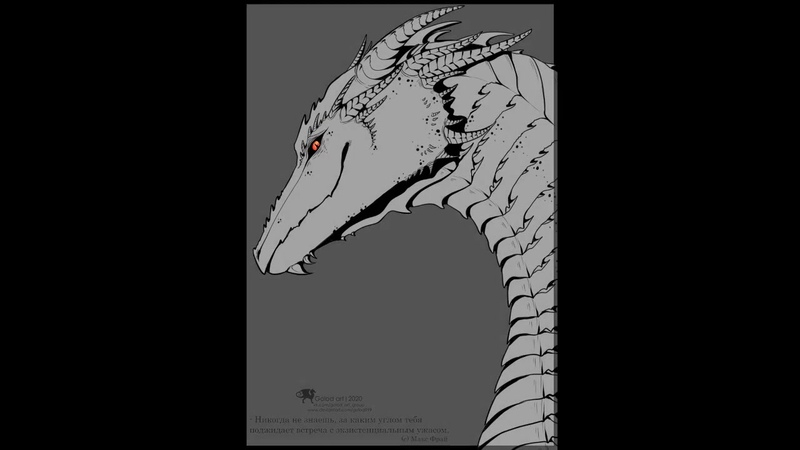 SPEEDPAINT Dragon 22 by Golod