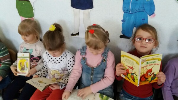 донецкая республиканская библиотека для детей, отдел внестационарного обслуживания, с библиотекой интересно,экологическое воспитание, занятия с детьми