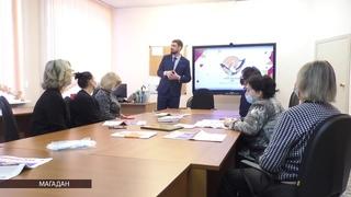 Звание лауреата всероссийского конкурса «Учитель года» — результат командной работы