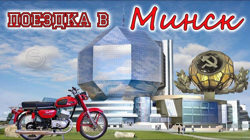 В Минск за карманной авиацией