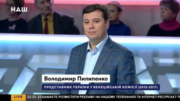 Порошенко був на допиті у ДБР Представник Ірану прибув в Україну з вибаченнями Експертиза 20 01