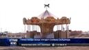 Түркістанда жаңа үлгідегі саябақ салынуда