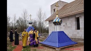 Освещение куполов Введенского храма пос. Усяж, 29 февраля 2020