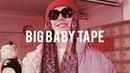 *FREE FOR PROFIT* Big Baby Tape Type Beat Free For Profit Okami Free Trap Beats 2019