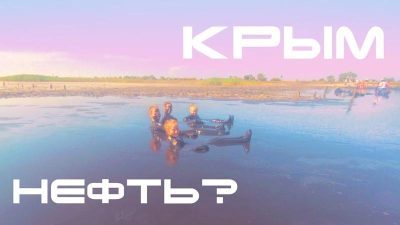Розовое озеро Крыма где Офигенное купание Лучше голышом Июль 2020