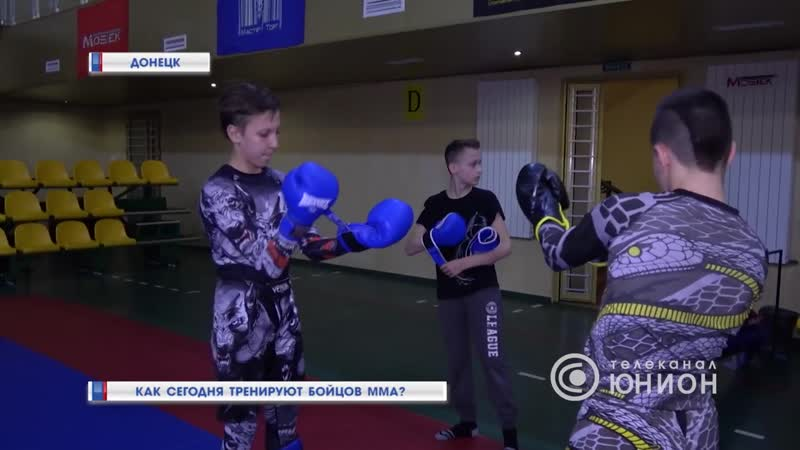 Как сегодня тренируют бойцов MMA