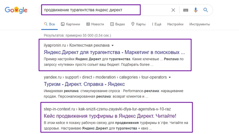 step-in-contex.ru — мой сайт =)