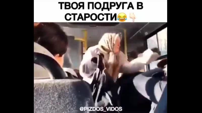 VIDEO 2019 11 08 19 17
