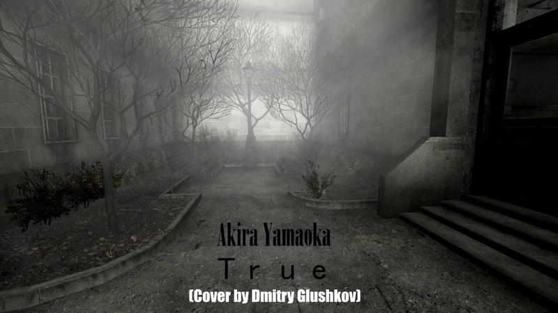 Akira Yamaoka True Cover by Dmitry Glushkov OST Silent Hill 2 Game