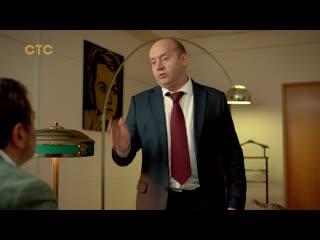 Новый сезон Ивановы-Ивановы | завтра в 19:00 на СТС