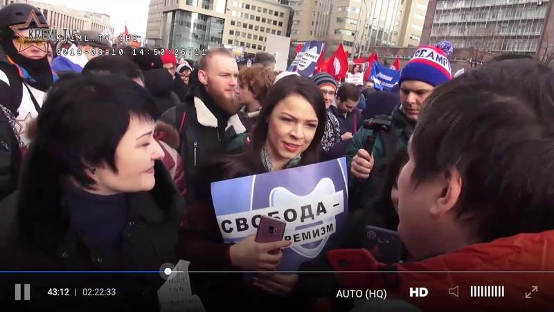 Валентин Шляков вызывает Путина на дуэль прямо по KREML.TV Месть ради справедливости!