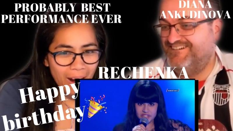 🇩🇰DANISH REACTS TO DIANA ANKUDINOVA | Rechenka (The River) | PROBABLY THE BEST PERFORMANCE EVER