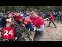 Британских журналистов шокировал экзамен российских спецназовцев на краповый берет - Россия 24