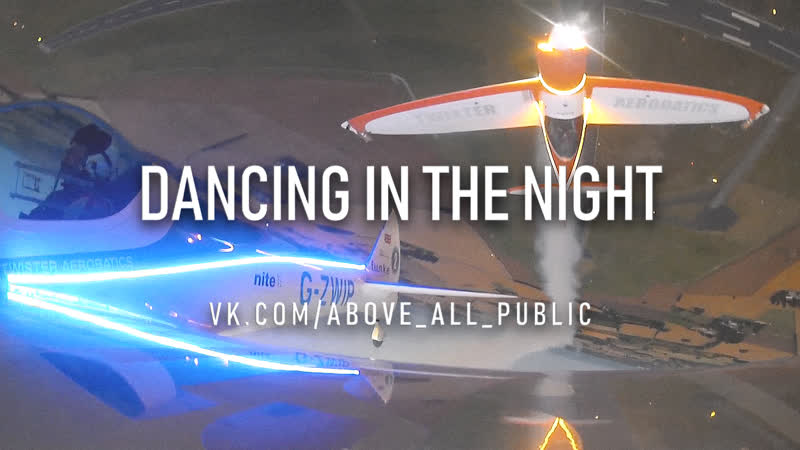 AVIATION • DANCING IN THE NIGHT (2019)