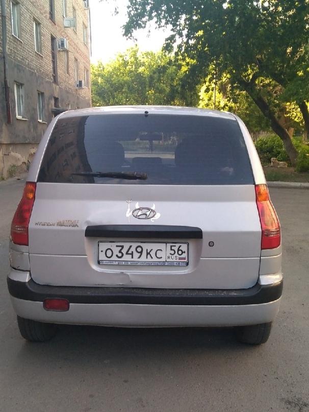 Купить хендай матрикс 2004г двигатель 1,6. | Объявления Орска и Новотроицка №6261