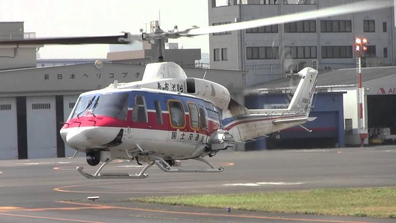 東京ヘリポート JA9683 国土交通省 Bell214 Take Off