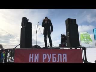 Митинг 15 марта в Архангельске. Выступление Сергея Илюхина .