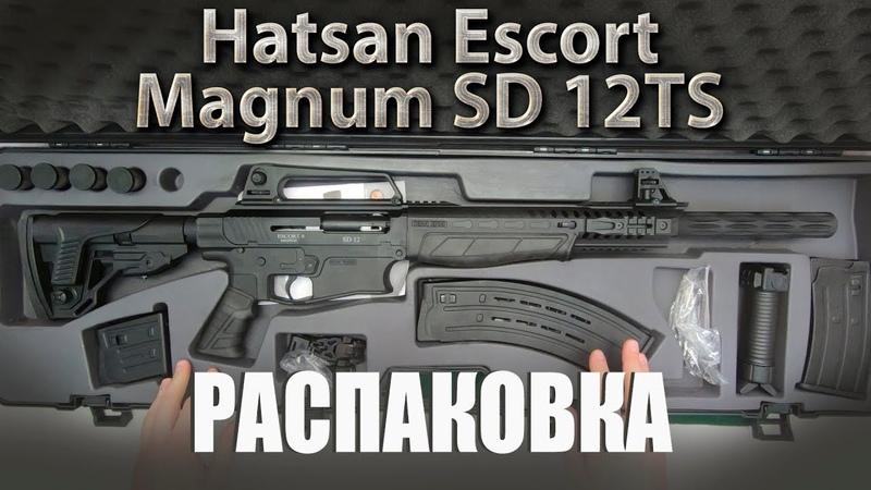 Ружье Hatsan ESCORT SD12 TS кал 12x76 в пластиковом кейсе Обзор комплекта поставки