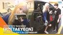 태연 TAEYEON 걸어다니는 탱구인형 공항패션 NewsenTV