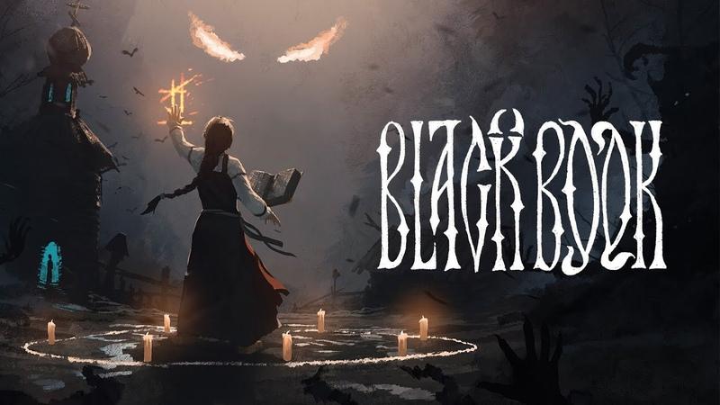 Black Book - Announcement Trailer
