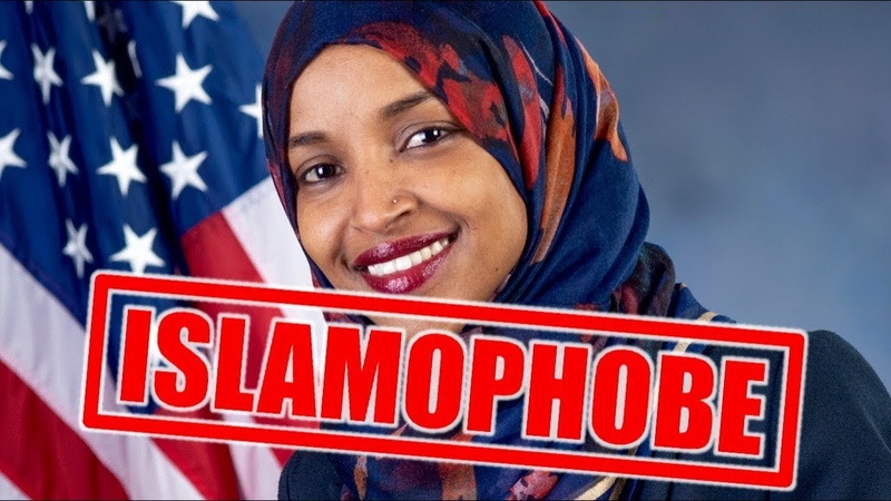 Ilhan Omar Calls Muhammad Evil, Vile, and Abhorrent!