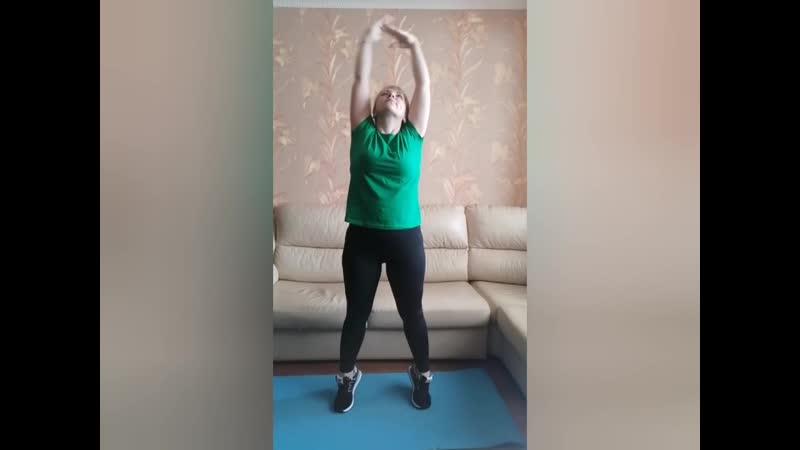 Зарядка в домашних условиях от инструктора Наташи Тонус клуб Чехова 3 Саратов