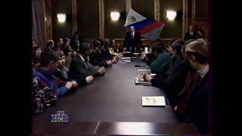 Карданный вал НТВ декабрь 1996 Аудит KPMG завода ГАЗ