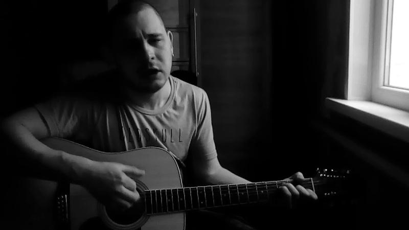 Ты меня не буди авторская песня Сергей Стасевич