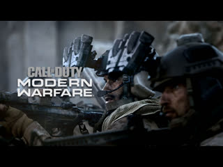 Увага ! Атеншн ! Новая колда подъехала /Call of Duty: Modern Warfare