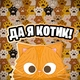 Simbachka - Колыбельная Кошки Мамы
