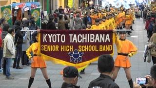京都橘Rose Parade出場国内記念パレード「Sound correction version」「4k」Kyoto Tachibana SHS Band