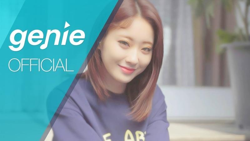 경리(나인뮤지스) GYEONG REE(9MUSES) 최낙타 CHOI NAKTA - 봄봄 BomBom Official M/V