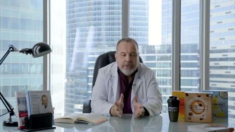 Energy Diet мнение врача диетолога