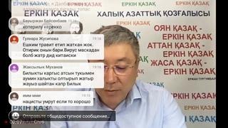 Чем все же болеют жители Казахстана? Тянет на геноцид и диверсию.