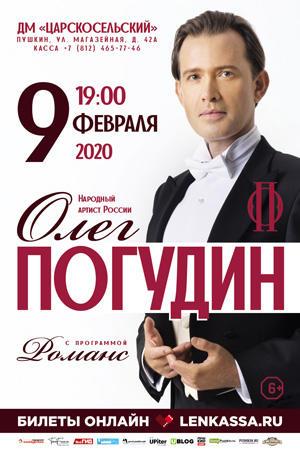 9 февраля 2020 г, Пушкин TaVSlJXJHyY