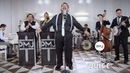 Juice Vintage 1920's Gatsby Style Lizzo Cover ft Mario Jose