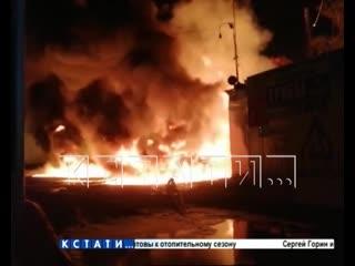 Пожар без ответа - руководство склада, где произошел самый крупный пожар региона не могут найти второй день