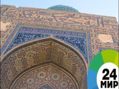 Пять причин поехать в Туркестан МИР 24