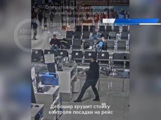 Дебошир в терминале аэропорта Шереметьево.