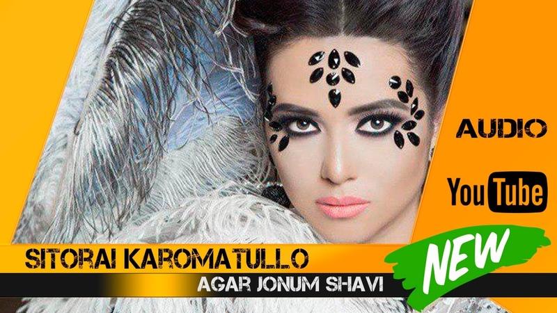 Sitorai Karomatullo Agar jonum Shavi
