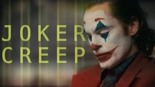 Joker - Creep [Joaquin Phoenix] | Tribute (Fan Made)