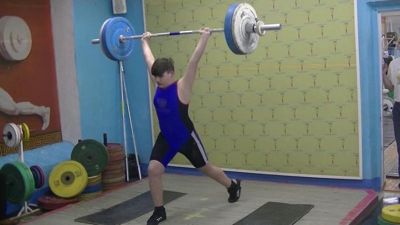 Пряничников Максим 13 лет вк 81 Толчок кл 76 кг Есть личный ркорд
