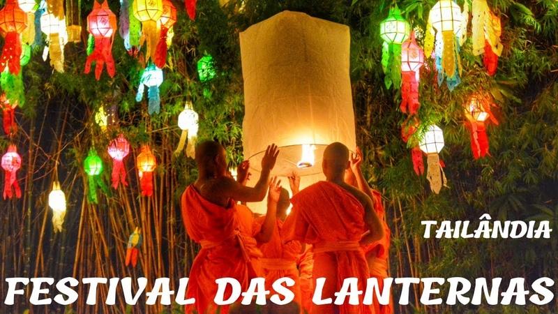 Festival das lanternas em Chiang Mai (Tailândia) pt 1 | Templo Wat Phantao | Barquinhos