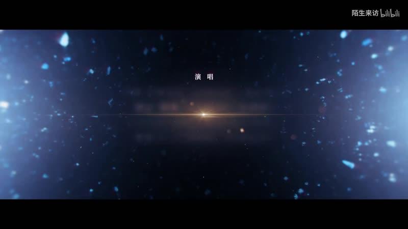 Zhiyu Moke Mo Qingxian Yuezheng Longya Yuezheng Ling 黄昏的挽歌 时之歌PROJECT