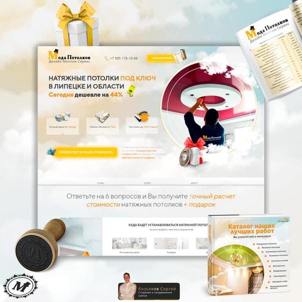 Создание сайтов в липецке рф компания центр нижний новгород сайт