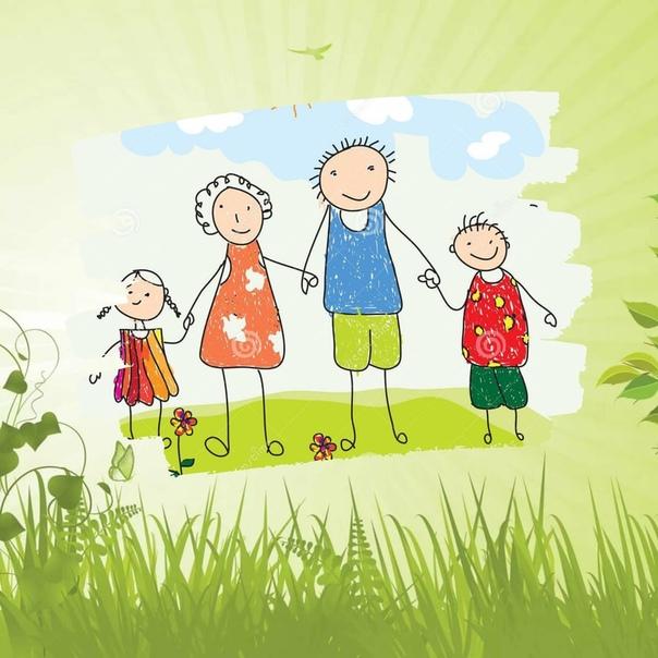 Мама папа я счастливая семья картинки нарисованные