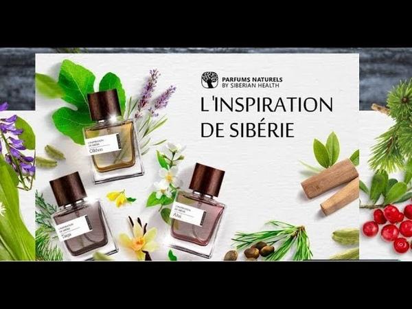 От создателей селективных парфюмов Siberian Wellness/Сибирское здоровье