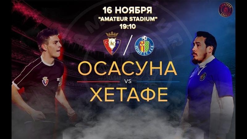 Amateur League Segunda Золотой Матч Хетафе Осасуна